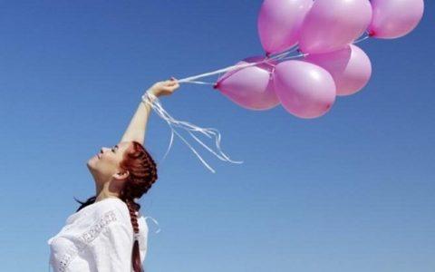 Unesite strast u život