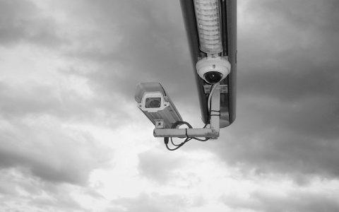 Pametna tehnologija - netko nas (uvijek) promatra