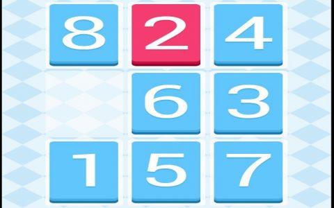 Mozgalice s brojevima - Reorder