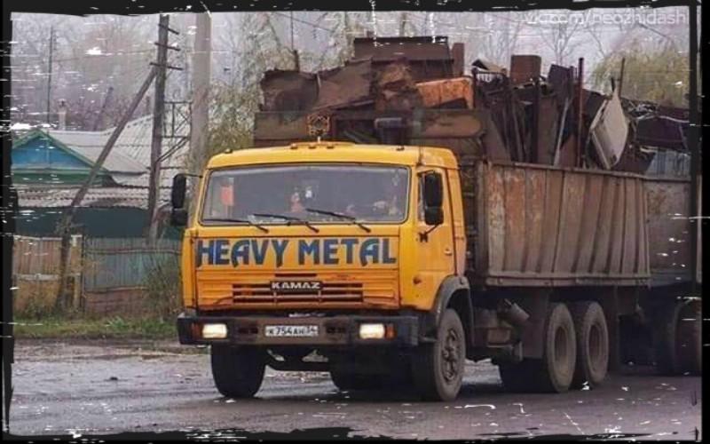 Smiješne slike iz Rusije koje dobro nasmijavaju