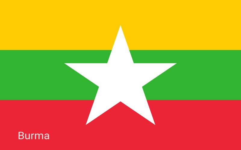 Države u svijetu - Burma