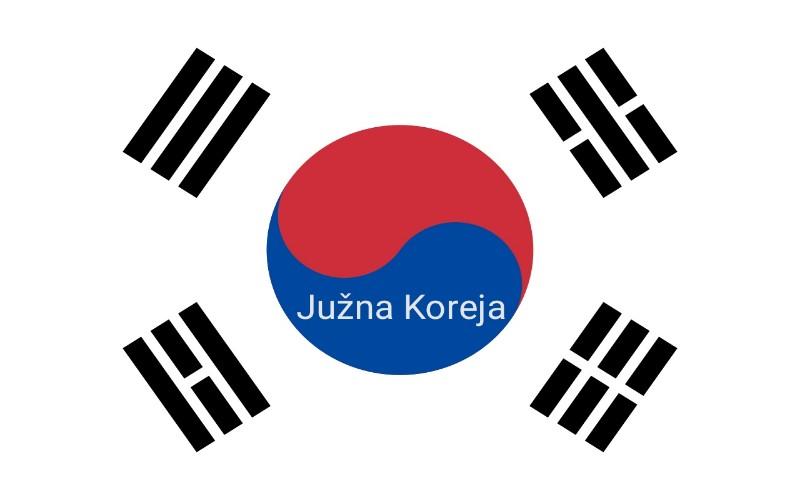 Države u svijetu - Južna Koreja