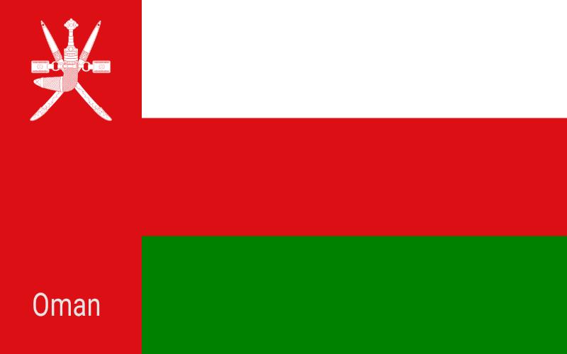 Zastave svijeta - Oman