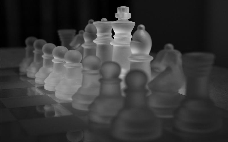 šah chess