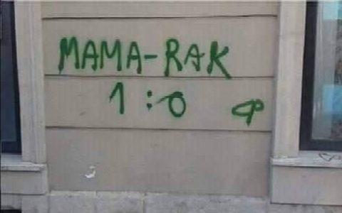 Grafiti po zidovima koji ostaju u trajnom sjećanju