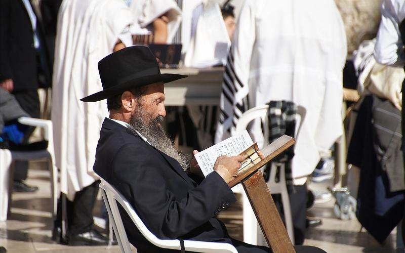 Fotografije judaizma