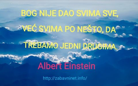 Albert Einstein citati o Bogu da se bolje osjećate