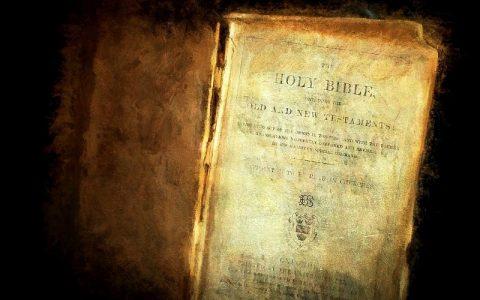 Novi zavjet: Koje evanđelje je bilo napisano prvo?