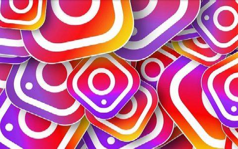 Imena za Instagram koja mogu biti cool za ovu mrežu