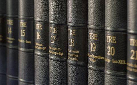 Značenje riječi Enciklopedija - Šta znači riječ Enciklopedija
