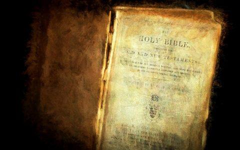 Citati evanđelja koji će vas oduševiti i opustiti