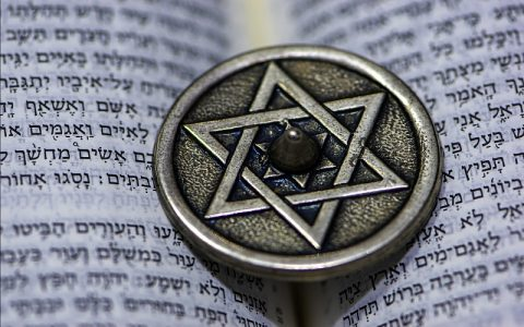 Davidova zvijezda: Što ona točno simbolizira?