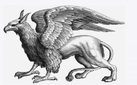 Značenje riječi Mitologija - Šta znači riječ Mitologija