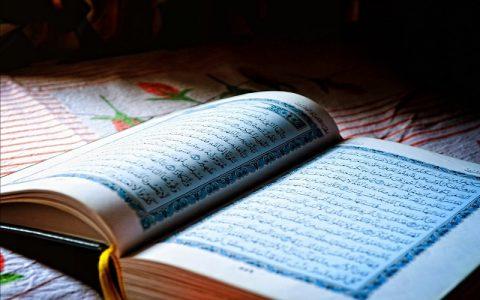 Muslimanska imena koja mogu biti izbor za ime prinove