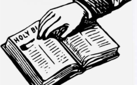 Evanđelje po Mateju 3: Biblija i Novi zavjet