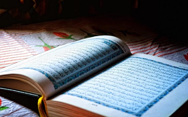 Kuran online: 114 poglavlja svete knjige Islama