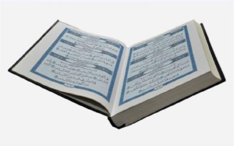Kuran poglavlje 31: Luqman - Lukman (Mekka - 34 ajeta)