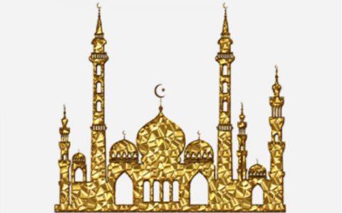 Kuran poglavlje 33: Al-Ahzab - Saveznici (Medina - 73 ajeta)