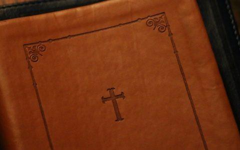 Evanđelje po Mateju 14: Biblija i Novi zavjet