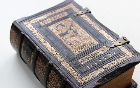 Knjiga postanka 17: Biblija i Stari zavjet
