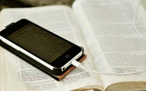Knjiga postanka 14: Biblija i Stari zavjet