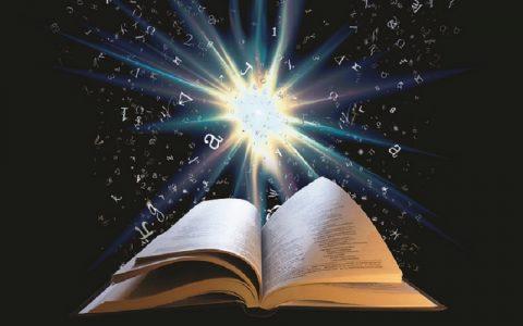Knjiga postanka 31: Biblija i Stari zavjet