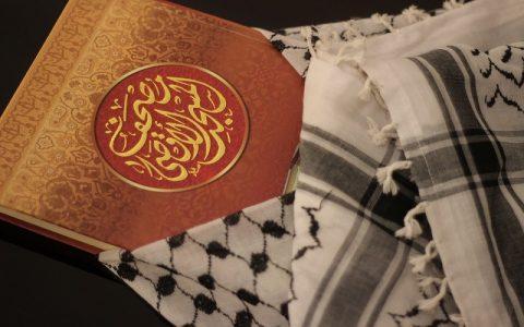 Kuran poglavlje 34: Saba' - Saba (Mekka - 54 ajeta)