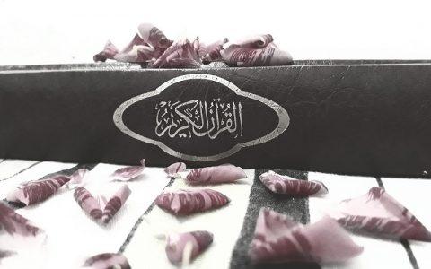 Kuran poglavlje 38: Sad - Sad (Mekka - 88 ajeta)