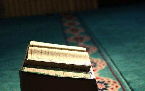 Kuran poglavlje 39: Az-Zumar - Skupovi (Mekka - 75 ajeta)