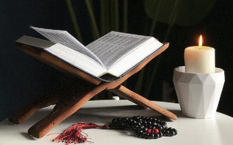 Kuran poglavlje 15: Al-Higr - Hidžr (Mekka - 99 ajeta)