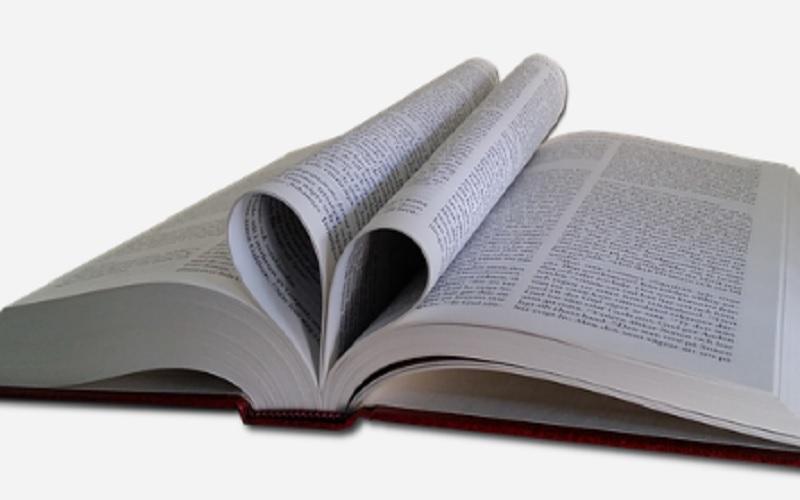 Knjiga Izlaska 7: Biblija i Stari zavjet