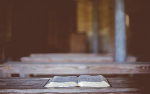 Knjiga Izlaska 11: Biblija i Stari zavjet