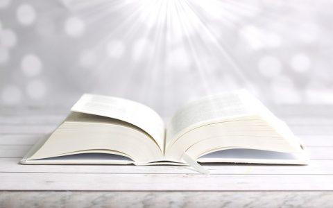 Knjiga Izlaska 17: Biblija i Stari zavjet