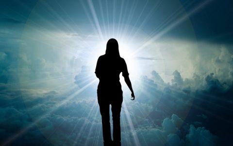Knjiga Izlaska 23: Biblija i Stari zavjet