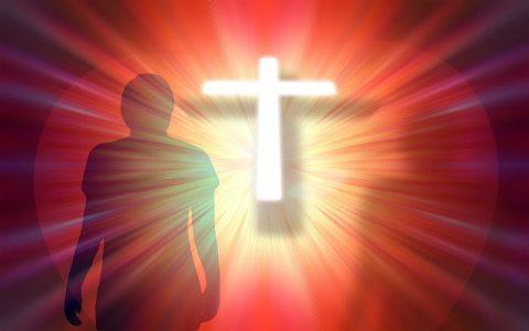 Evanđelje po Ivanu 5: Biblija i Novi zavjet