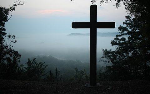Evanđelje po Ivanu 2: Biblija i Novi zavjet