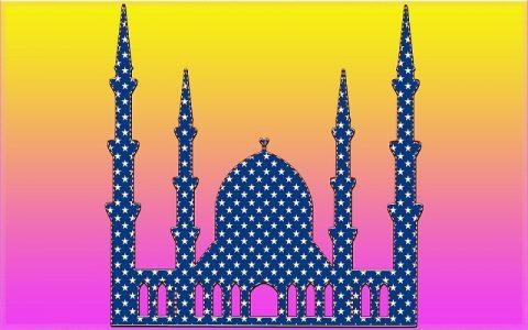 Kuran poglavlje 53: An-Nagm - Zvijezda (Mekka - 62 ajeta)