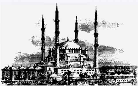 Kuran poglavlje 90: Al-Balad - Grad