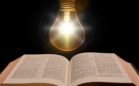 Knjiga Izlaska 40: Biblija i Stari zavjet