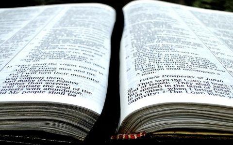 Judita 1: Biblija i Stari zavjet