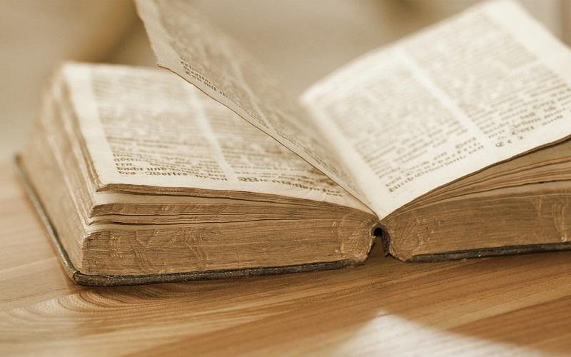 Levitski Zakonik 1: Biblija i Stari zavjet