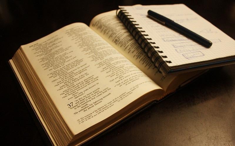 Knjiga o Sucima 1: Biblija i Stari zavjet