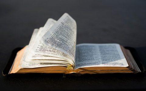 Nehemija 1: Biblija i Stari zavjet