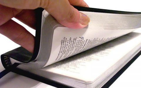 Knjiga Sirahova 1: Biblija i Stari zavjet