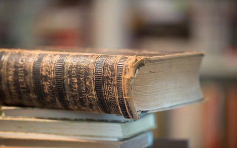 Druga knjiga o Makabejcima 1: Biblija i Stari zavjet
