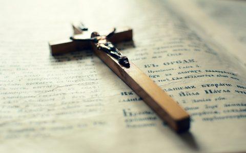 Otkrivenje 1: Biblija i Novi zavjet