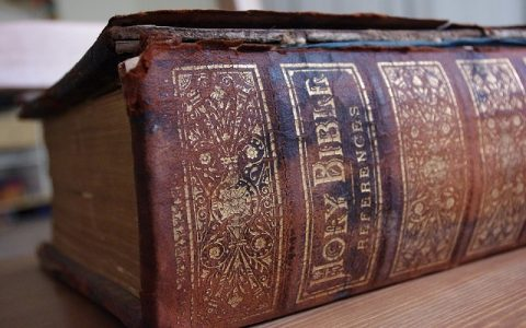 Hošea 11: Biblija i Stari zavjet
