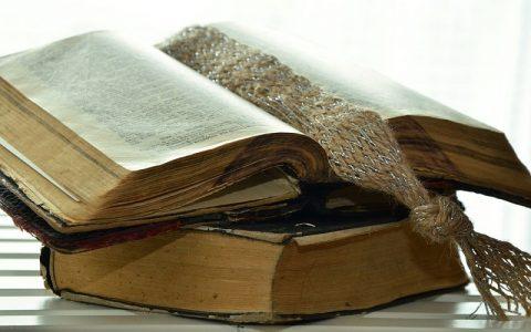 Tobija 5: Biblija i Stari zavjet