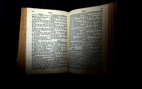 Ponovljeni Zakon 31: Biblija i Stari zavjet