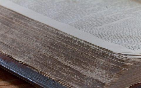 Zaharija 8: Biblija i Stari zavjet
